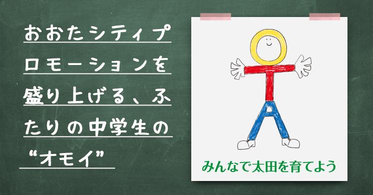 745*390_chugaku01